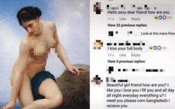 Κι όμως, οι άντρες την «πέφτουν» στο Facebook ακόμα και σε… πίνακες