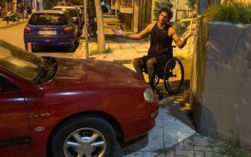 Η αιχμηρή ανάρτηση παραολυμπιονίκη για ασυνείδητο οδηγό που έκλεισε ράμπα αναπήρων