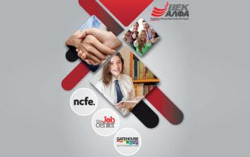 ΙΕΚ ΑΛΦΑ: Βρετανικές Πιστοποιήσεις και The Job Center εξασφαλίζουν την επαγγελματική επιτυχία