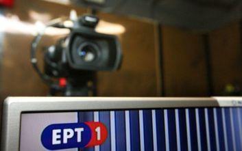 Κυβέρνηση προς ΕΡΤ: «Κάντε περισσότερο πολιτικό το δελτίο ειδήσεων»