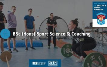Ο Τομέας Αθλητισμού στο επίκεντρο του Mediterranean College