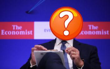 Ο υπουργός που διαθέτει μετοχές της Microsoft αξίας... 1.158.000 δολαρίων