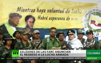 Οι FARC ανακοίνωσαν την έναρξη του ένοπλου αγώνα στην Κολομβία