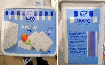 ΕΦΕΤ: Αποσύρεται από την αγορά λευκό τυρί