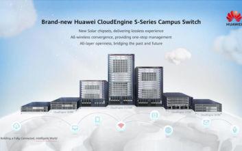 Η Huawei Εγκαινιάζει την Ολοκαίνουργια Σειρά Campus Μεταγωγών  και Λύσεων CloudEngine S-Series