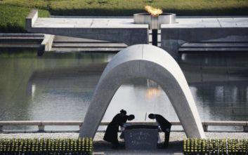 Έκκληση της Χιροσίμα στην ιαπωνική κυβέρνηση να υπογράψει την απαγόρευση των πυρηνικών όπλων