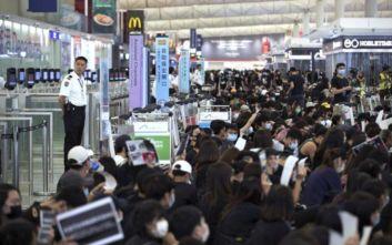 «Σχεδόν τρομοκρατικές» ενέργειες στο αεροδρόμιο του Χονγκ Κονγκ καταγγέλλει η Κίνα