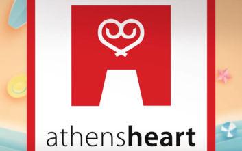 Το πλάνο για το εμπορικό κέντρο Athens Heart και οι αλλαγές που σχεδιάζονται
