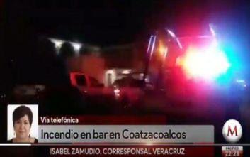 Φονική φωτιά με 23 θύματα σε μπαρ του Μεξικού