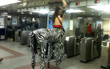 Ασυνήθιστοι επιβάτες του μετρό