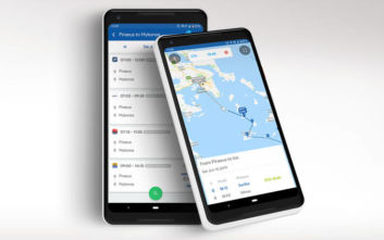 Nisea: Η νέα εφαρμογή που θα αλλάξει τα δεδομένα για όσους ταξιδέψουν με πλοίο