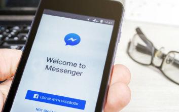 Αρχιμανδρίτης κάνει εξομολογήσεις από το Messenger