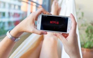 To Netflix περίμενε 5 εκατ. νέους συνδρομητές αυτό το τρίμηνο, να πόσους μάζεψε