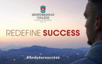 Mediterranean College – REDEFINE SUCCESS: Σπούδασε στο 1o Πανεπιστημιακό Κολλέγιο στην Ελλάδα