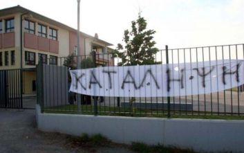Λάρισα: Διαμαρτυρία μαθητών για τις συλλήψεις καταληψιών στο 7ο ΕΠΑΛ
