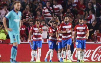 Γρανάδα – Μπαρτσελόνα 2-0: Δεν βλέπεται η ομάδα του Βαλβέρδε