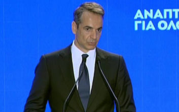 ΔΕΘ 2019: Οι μεγάλες αλλαγές στη φορολογία και οι παροχές που ανακοίνωσε ο πρωθυπουργός