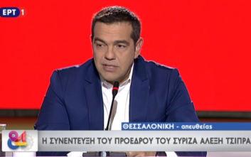 Τσίπρας: Θα ασκήσουμε εποικοδομητική και μαχητική αντιπολίτευση