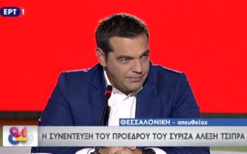 Τσίπρας: Μέχρι το τέλος του μήνα η πολιτική διακήρυξη του ΣΥΡΙΖΑ