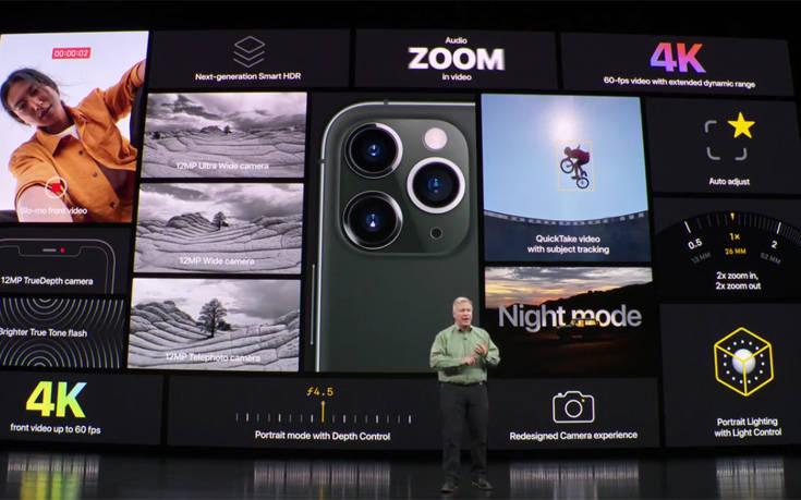 Αυτά είναι τα νέα iPhones 58