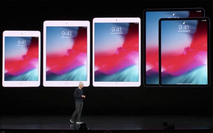 Αυτά είναι τα νέα iPhones 37
