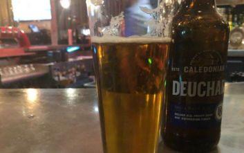 Πλήρωσε 61.429 ευρώ για μια... μπίρα