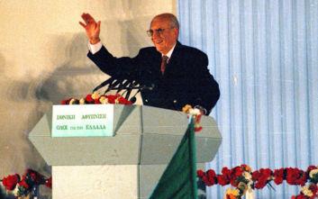 ΠΑΣΟΚ: 45 χρόνια από την ίδρυσή του