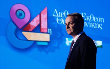 Οι επτά παρεμβάσεις που ανακοίνωσε η κυβέρνηση για τη μεσαία τάξη