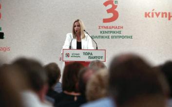 Γεννηματά για ΣΥΡΙΖΑ: Ληγμένα πουλούν, ο κόσμος δεν θα πάρει
