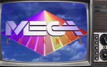Ιστορική εκπομπή του Mega επιστρέφει στους δέκτες μας, 16 χρόνια μετά