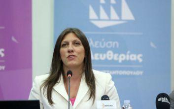 Κωνσταντοπούλου: Να γίνει εξεταστική για το 2015 να μάθει ο λαός πώς φτάσαμε στη συνθηκολόγηση