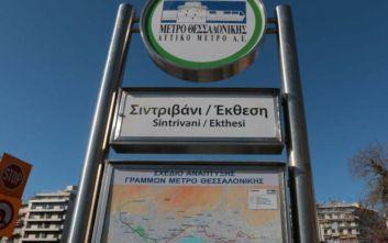 Μενδώνη για μετρό Θεσσαλονίκης: Πρόθεσή μας να ξεκαθαρίσει το τοπίο το συντομότερο