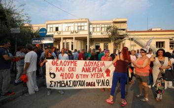 Πορεία της ΠΟΕΔΗΝ στη Θεσσαλονίκη με μαύρα μπαλόνια και τύμπανα