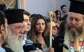 Πρώτη μέρα στο σχολείο: Τα μηνύματα του αρχιεπισκόπου και της Σοφίας Ζαχαράκη στα παιδιά