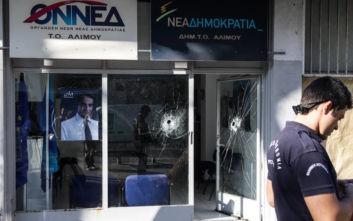 ΝΔ για επιθέσεις στα γραφεία της: Δεν θα φοβηθούμε κανέναν, συνεχίζουμε τη μάχη κατά της ανομίας