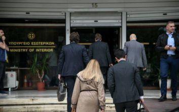 Οι επόμενοι σταθμοί της ελληνικής οικονομίας για την 4η μεταμνημονιακή αξιολόγηση