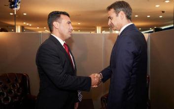 Στη Θεσσαλονίκη σήμερα ο Κυριάκος Μητσοτάκης, συνάντηση με τον Ζόραν Ζάεφ
