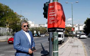 Επιστολή Πατούλη σε Τσίπρα: Μαζέψτε τις αφίσες του ΣΥΡΙΖΑ από τους δρόμους