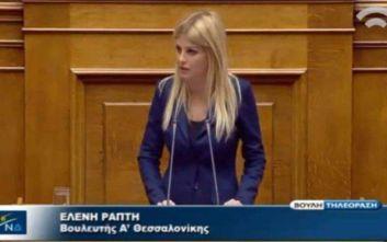 Η Έλενα Ράπτη για το θέμα της ενίσχυσης των αστυνομικών υπηρεσιών του νομού Θεσσαλονίκης