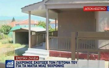 Έγκλημα στην Πέλλα: Ισόβια στον 26χρονο που σκότωσε τον γείτονά του για τα μάτια μιας 50χρονης