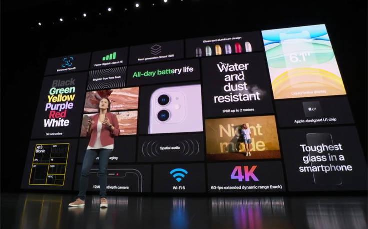 Αυτά είναι τα νέα iPhones 51