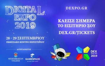 Find your Success in Digital Expo