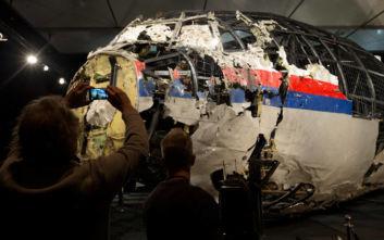Ουκρανικό δικαστήριο απελευθέρωσε ύποπτο για την κατάρριψη αεροσκάφους της Malaysia Airlines