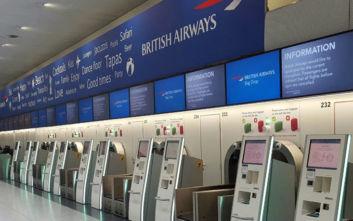 Μεγάλη ταλαιπωρία από την 48ωρη απεργία της British Airways