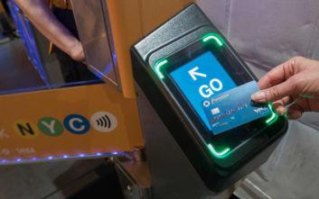 Έρχεται η ηλεκτρονική κάρτα εργασίας: Πώς λειτουργεί