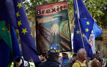 Brexit: Το βορειοϊρλανδικό DUP λέει «όχι» στη συμφωνία που προτείνουν Τζόνσον και ΕΕ