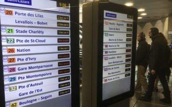 Απεργία στις μεταφορές «παραλύει» το Παρίσι