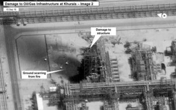Με «ιρανικά όπλα» η επίθεση στις πετρελαϊκές εγκαταστάσεις της Σαουδικής Αραβίας
