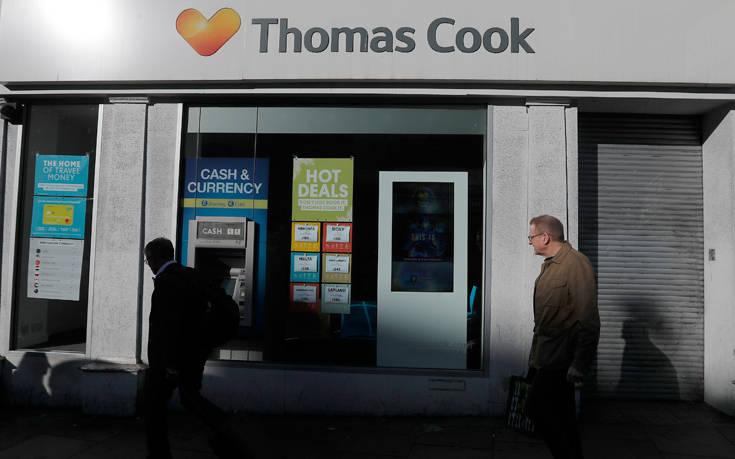 Αυτά είναι τα μέτρα της κυβέρνησης για τις επιχειρήσεις που επλήγησαν από την πτώχευση της Thomas Cook