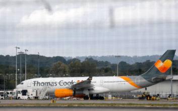 Thomas Cook: Επιστρέφουν στη Βρετανία οι τουρίστες που είχαν αποκλειστεί στο εξωτερικό
